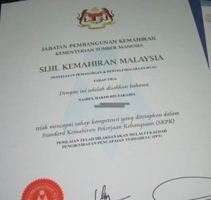 sijil skm 3