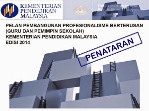 Pelan Pembangunan Professionalisme Berterusan (PPPB)