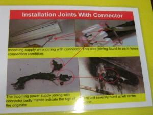 pendawaian elektrik connector1