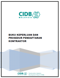 ebook cidb