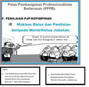 f-penilaian pdp2